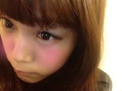逢沢 莉緒 公式ブログ/GREEニュース☆ 画像1