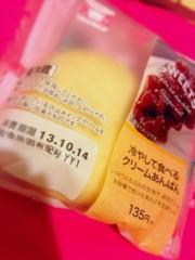 逢沢 莉緒 公式ブログ/おうちDay☆ 画像1
