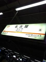 逢沢 莉緒 公式ブログ/名古屋に行ってきました☆ 画像1