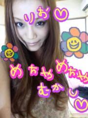 逢沢 莉緒 公式ブログ/ふるっ/∵\ 画像1