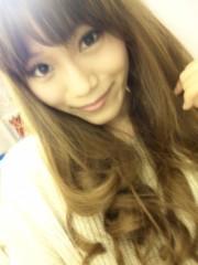逢沢 莉緒 公式ブログ/お久しぶりですっ!東京♪ 画像1