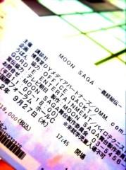 逢沢 莉緒 公式ブログ/舞台鑑賞☆MOON SAGA-義経秘伝-  画像1