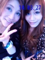 逢沢 莉緒 公式ブログ/ありがとう:) 画像2