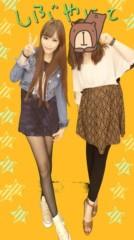 逢沢 莉緒 公式ブログ/happy☆ 画像2