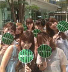 逢沢 莉緒 公式ブログ/スイカ☆プレス 画像2