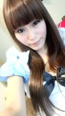 逢沢 莉緒 公式ブログ/サファリパーク続き 画像3