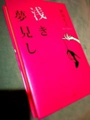 逢沢 莉緒 公式ブログ/book☆13 画像1