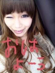逢沢 莉緒 公式ブログ/ねこ。つづき 画像1