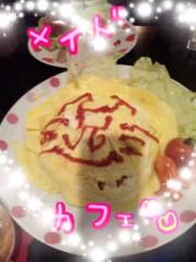 逢沢 莉緒 公式ブログ/ただいまなう:) 画像3