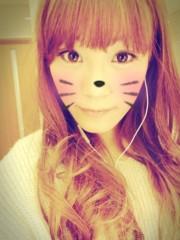 逢沢 莉緒 公式ブログ/今日のコーディネート☆ 画像2