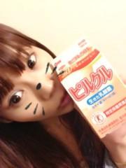 逢沢 莉緒 公式ブログ/ただいま☆ピルクル様! 画像1