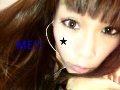 逢沢 莉緒 公式ブログ/ただいまっ:> 画像1