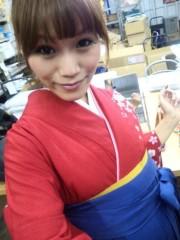 逢沢 莉緒 公式ブログ/袴/∀\ 画像2