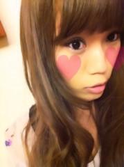 逢沢 莉緒 公式ブログ/初めてコスしてみた。 画像3