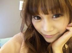 逢沢 莉緒 公式ブログ/わーい☆ 画像1