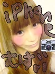 逢沢 莉緒 公式ブログ/今無性に 画像1
