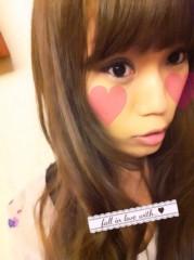 逢沢 莉緒 公式ブログ/幸せの味(´ω`) 画像1