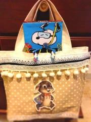 逢沢 莉緒 公式ブログ/チョコレート中毒☆ 画像3