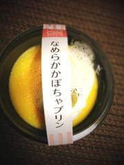 逢沢 莉緒 公式ブログ/にゃんことスイーツと映画☆ 画像2
