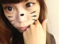 逢沢 莉緒 公式ブログ/おやすみなさい☆ピザ 画像2