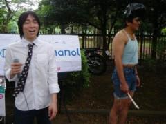 江橋俊輔(one nonanol) プライベート画像 ブログ10