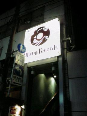 モナレコード外観