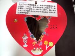 KYLA (カイラ) 公式ブログ/Happy Birthday to me!  画像1