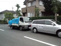 KYLA (カイラ) 公式ブログ/南三陸に向かってま〜す 画像1