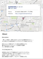 KYLA (カイラ) 公式ブログ/SOCIAL CLUB @ ORIGAMI tonight!! (feat. Junior Gee) 画像3