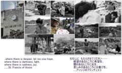 KYLA (カイラ) 公式ブログ/黙祷 画像1