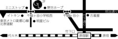 DJ TOTTI  公式ブログ/芸術は爆発だーー!! 画像3