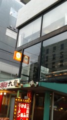 DJ TOTTI  公式ブログ/忘年会・クリスマスパーティーでお困りの方!! 画像3