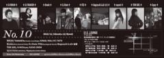 DJ TOTTI  公式ブログ/今夜はGOOD LIFE LOUNGE→麻布十番DIX LOUNGE☆ 画像3