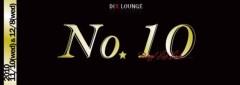 DJ TOTTI  公式ブログ/今夜はGOOD LIFE LOUNGE→麻布十番DIX LOUNGE☆ 画像2