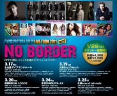 DJ TOTTI  公式ブログ/チケット残りわずか!!!  急げ〜!! 画像1