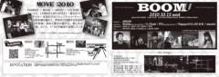 DJ TOTTI  公式ブログ/MOVE2010 アーティスト紹介☆ 画像2