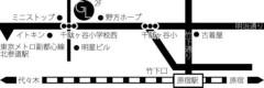 DJ TOTTI  公式ブログ/今夜はGOOD LIFE LOUNGE→麻布十番DIX LOUNGE☆ 画像1