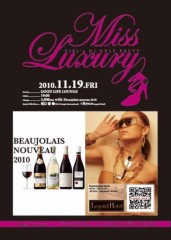 DJ TOTTI  公式ブログ/ボジョレ解禁パーティー!! 画像1