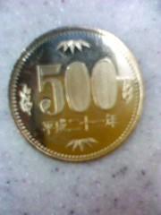 呉致豪 公式ブログ/つよし物語第41章・500円 画像1