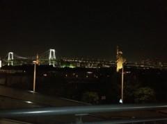 呉致豪 公式ブログ/台場 画像1