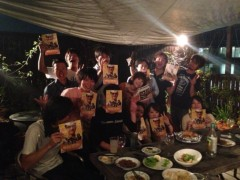 福田航也 公式ブログ/ふみだいラストーー。 画像1