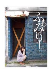 福田航也 公式ブログ/あと4日。 画像1