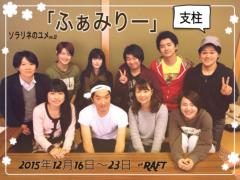 福田航也 公式ブログ/本番8日前。 画像1