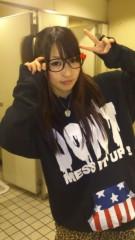 葉月 公式ブログ/Φ(.. )NAGOYA!! 画像1