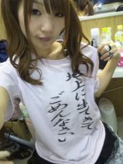 葉月 公式ブログ/Φ(.. )この後関西テレビにて出演します !! 画像1