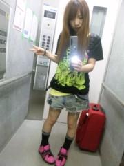 葉月 公式ブログ/Φ(.. )今日の私服!! 画像1