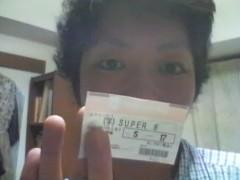 *** 公式ブログ/SUPER 8!x 画像1
