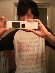 *** 公式ブログ/English!x 画像1