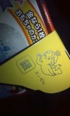 池口十兵衛 公式ブログ/2011-04-17 19:23:16 画像1