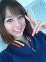 雨坪春菜 公式ブログ/頑張ってるょ!! 画像1